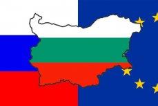 РФ, ЕС, Болгария.