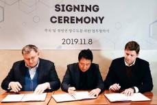 8 ноября в Москве прошла встреча РОСНАНО с представителями корейских инвестиционных компаний
