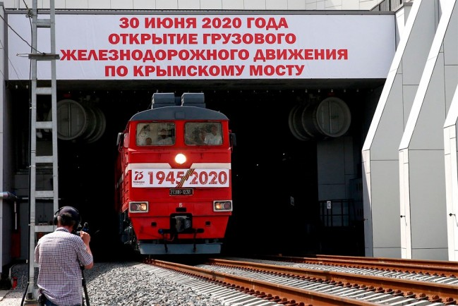 Начало грузового железнодорожного сообщения по Крымскому мосту
