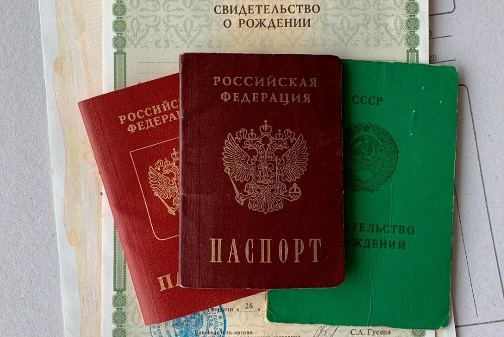 Какие документы нужны для иммиграции в ЕС