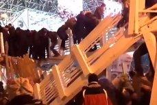 Обрушение моста в Парке Горького