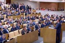 Государственная дума обсуждает законопроект о пенсионной реформе