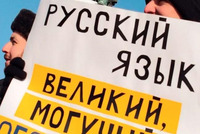 Русский язык вошёл в топ-5 индекса глобальной конкурентоспособности языков