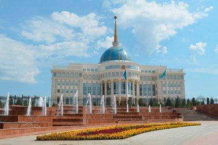 Резиденция Президента Республики Казахстан Акорда