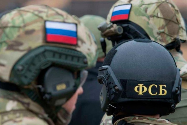 Спецслужбы РФ