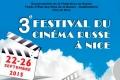 III Фестиваль российского кино будет проходить в Ницце с 22 по 26 сентября.