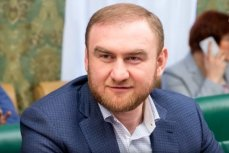 Сенатор от Карачаево-Черкесии Рауф Арашуков