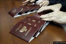 Паспорт ДНР.