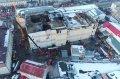 Здание ТРЦ «Зимняя вишня» после пожара