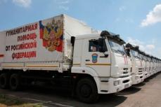 Грузовые автомобили с гуманитарной помощью.