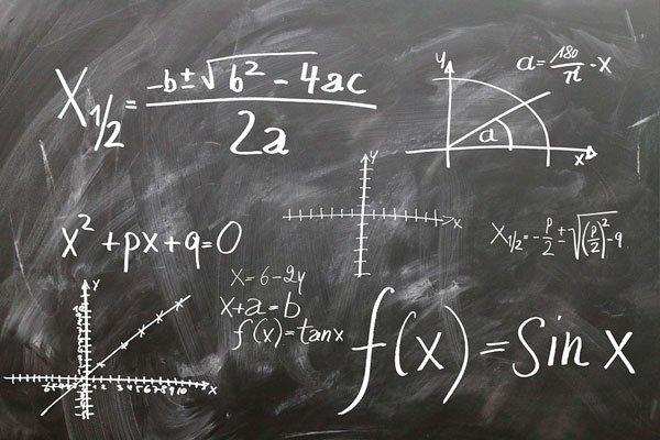Доска с формулами
