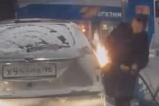Женщина во время заправки своего авто решила воспользоваться зажигалкой.