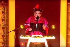 Участница Евровидения-2018 из Израиля Нетта Барзилай