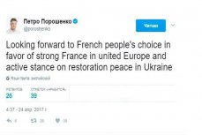 Твиттер Порошенко.