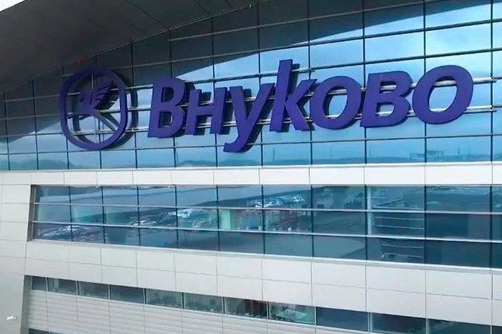 Остекление аэропорта «Внуково»