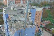 Десятиэтажный дом после взрыва.