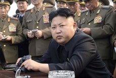 Северная Корея.