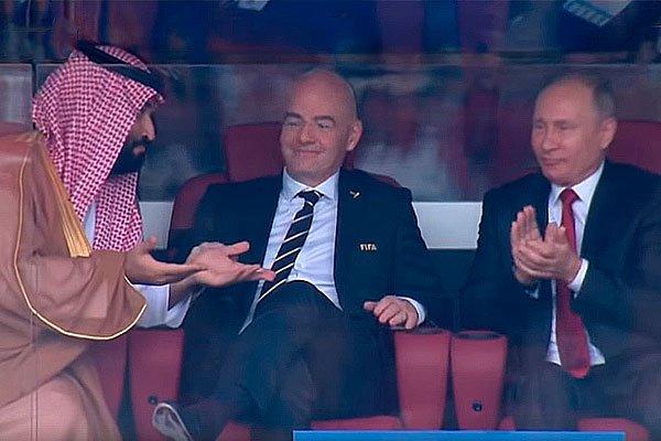 Принц Саудовской Аравии Мухаммед бен Салман, президент РФ Владимир Путин и президент ФИФА Джанни Инфантино