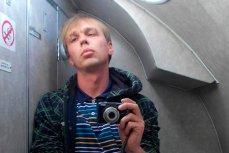 Корреспондент  отдела расследований «Медузы» Иван Голунов