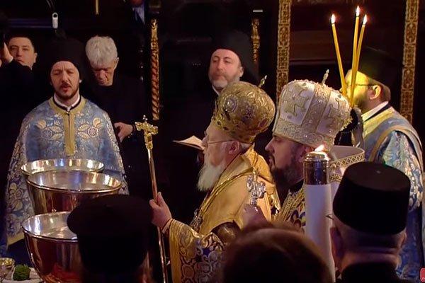 Церемония вручения томоса об автокефалии ПЦУ
