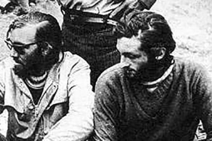 Нандо Паррадо (справа), декабрь 1972г