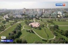 Парк в районе Митино в Москве перенесли в Омск