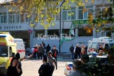 Теракт в керченском колледже