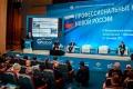 Конгресс-выставка «Global education – Образование без границ».