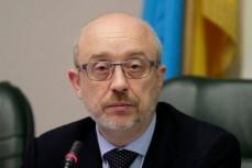 Вице-премьер-министр — министр по вопросам реинтеграции временно оккупированных территорий Украины Алексей Резников