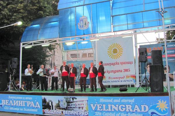 Музыкальный фестиваль в Велинграде. Болгария.