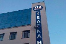 Офис телеканала «112.Украина»