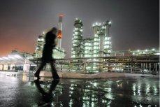 Нефтеперерабатывающий завод в Новокуйбышевске.