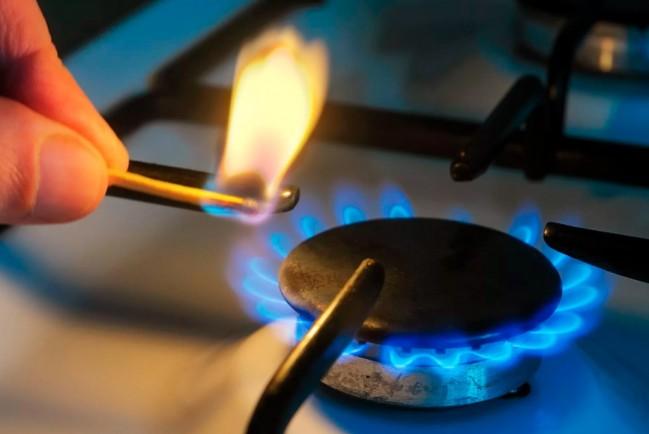 С 1 января в Украине подорожает газ для населения
