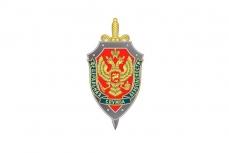 Символика ФСБ.