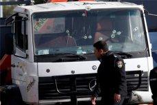 Иерусалим, теракт 8 января 2017.