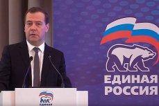 Партия «Единая Россия»