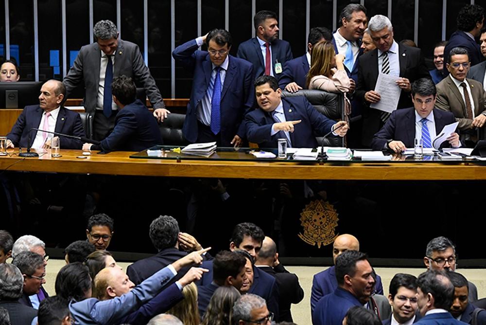 Парламент Бразилии