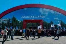 """В Казани открыт ледовй дворец """"Золотая шайба""""."""