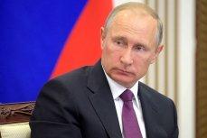 Путин.
