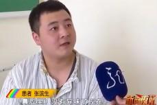 Джанг Бишенг с зубом в носу