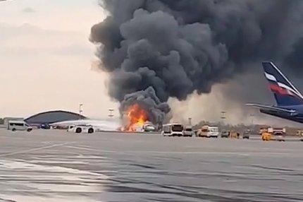 Горит Superjet-100