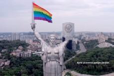 Родина-Мать в Киеве c флагом ЛГБТ