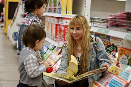 Как выбирают детские товары?