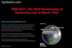32 года первому домену в интернете.