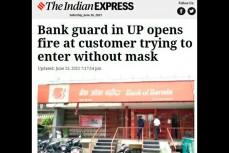 В Индии охранник банка открыл огонь по клиенту без маски