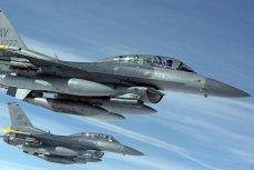 В Сирии заявили о бомбёжке американской авиации школы под Раккой.