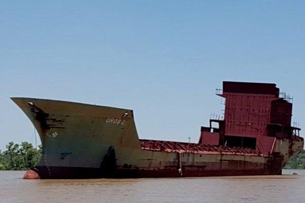 UROS-Z на реке Парана