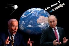 Bloomberg назвал «Спутник V» одним из крупнейших прорывов со времён СССР