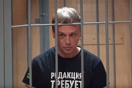 Иван Голунов а суде