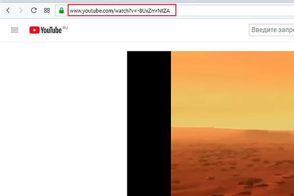 Простой способ загрузки видео с YouTube